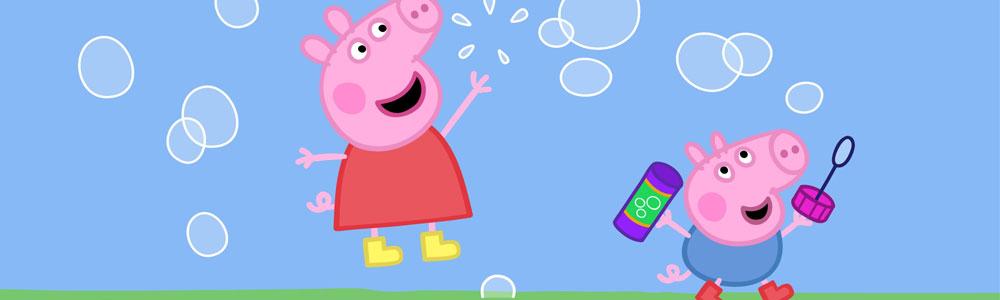 Peppa Pig - La serie